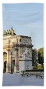 Morning At The Arc De Triomphe Du Carrousel  Bath Towel