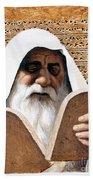 Moses - Lgmss Bath Towel