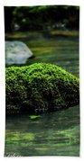 Moss In A Spring Bath Towel