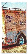 Motor City Pop #19 Hand Towel