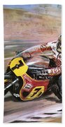 Motorcycle Racing Hand Towel