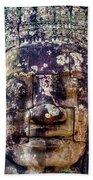 Mould Damage At Angkor Thom Bath Towel