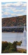 Mount Carmel And The Mid Hudson Bridge Bath Towel