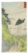 Mount Yoshino, Cherry Blossoms Bath Towel
