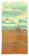 Mountain Range 2 Bath Towel