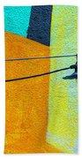Mural Niedersachsen Club V3 Dsc_3560 Bath Towel