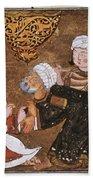 Muslim Court, 1334 A.d Hand Towel