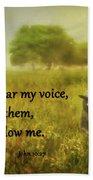 My Sheep Hear My Voice Bath Towel