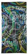N/z Abalone /lettering Hand Towel