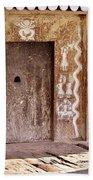 Nag Temple Doorway - Huri India Hand Towel