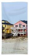 Nags Head Beach Houses Bath Towel