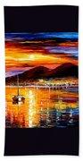 Naples - Sunset Above Vesuvius Bath Towel