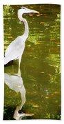Narcissus Bath Towel