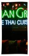 Neon Asian Grille Bath Towel