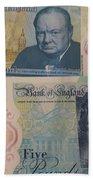 New Five Pound Notes Bath Towel