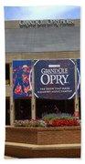 New Grand Ole Opry House Bath Towel