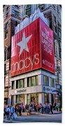 New York City Macy's Herald Square Store Bath Towel