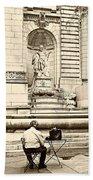 New York City Public Library Bath Towel