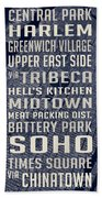 New York City Vintage Subway Stops With Map Bath Towel
