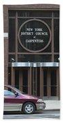 New York District Council Of Carpenters Bath Towel