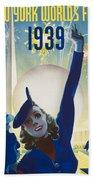 New York, World Fair, Firework, Woman In Blue Dress Bath Towel