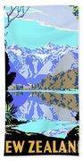 New Zealand Lake Matheson Vintage Travel Poster Bath Towel
