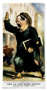 Newsboy Shouting, 1847 Bath Towel