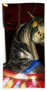 Night Mares At The Central Park Carousel 3 Bath Towel