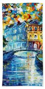 Night River Bath Towel