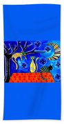 Night Shift - Cat Art By Dora Hathazi Mendes Bath Towel