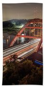 Nighttime Boats Cruise Up And Down The Loop 360 Bridge, A Boaters Paradise With Activities That Include Boating, Fishing, Swimming And Picnicking - Stock Image Bath Towel