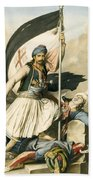 Nikolakis Mitropoulos Raises The Flag With The Cross At Salona On Easter Day 1821 Bath Towel