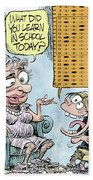 No Child Left Behind Testing Hand Towel