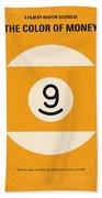 No089 My The Color Of Money Minimal Movie Poster Bath Towel