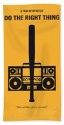 No179 My Do The Right Thing Minimal Movie Poster Bath Towel
