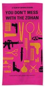 No743 My You Dont Mess With The Zohan Minimal Movie Poster Bath Towel