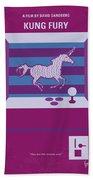 No770 My Kung Fury Minimal Movie Poster Bath Towel