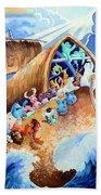 Noahs Ark Hand Towel