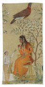 Noble Woman In A Garden Hand Towel