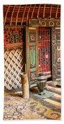 Nomad Yurt Bath Towel