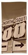 North South 1 Bath Towel