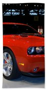 Not Just Another Challenger Bath Towel