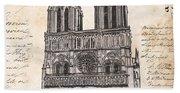 Notre Dame De Paris Bath Towel