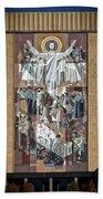 Notre Dame's Touchdown Jesus Bath Towel