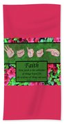 Now Faith Hand Towel
