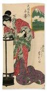 Numazu Senju Of The Sakaya 1823 Bath Towel