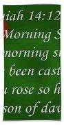 O Morning Star Bath Towel