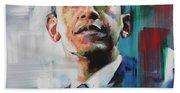 Obama Bath Towel