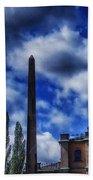 Obelisk In Gamla Stan Bath Towel
