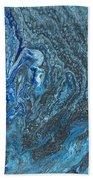 Ocean Blue 2 Bath Towel